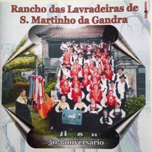 Rancho das Lavradeiras de S. Martinho da Gandra 歌手頭像