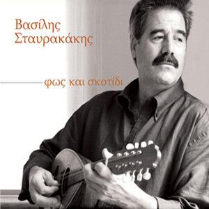 Vasilis Stavrakakis 歌手頭像