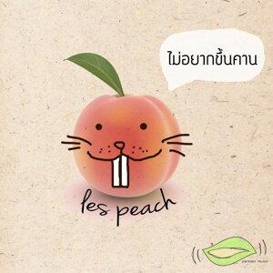 Les Peach 歌手頭像