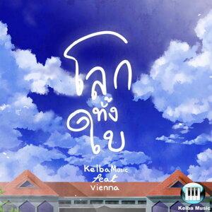 KelbaMusic Feat. Vienna 歌手頭像