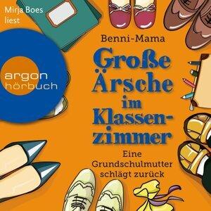 Benni-Mama 歌手頭像