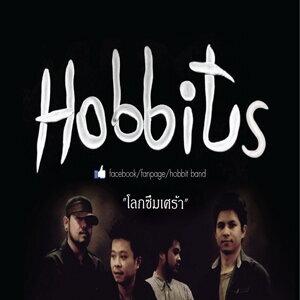 ฮอบบิท (Hobbits) 歌手頭像