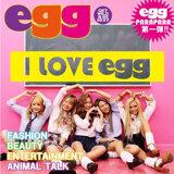 egg All Stars