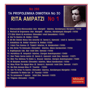 Rita Ampatzi 歌手頭像