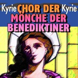Chor der Mönche der Benediktiner 歌手頭像