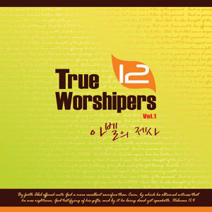 True Worshipers 12 歌手頭像
