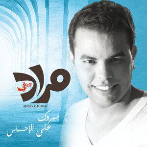 Mourad Bouriki 歌手頭像