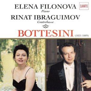 Elena Filonova, Rinat Ibragimov 歌手頭像