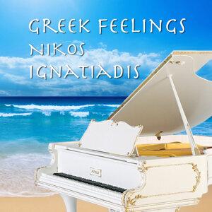 Nikos Ignatiadis 歌手頭像