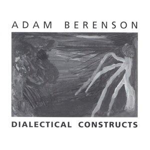 Adam Berenson 歌手頭像