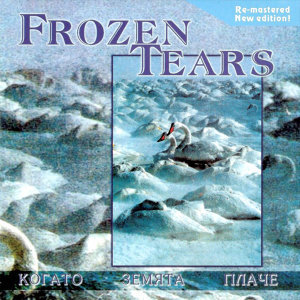 Frozen Tears 歌手頭像