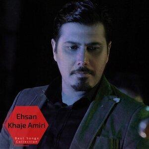 Ehsan Khaje Amiri 歌手頭像