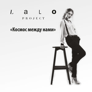 Lalo Project