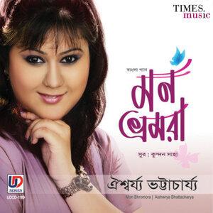 Aishwrya Bhattacharya 歌手頭像