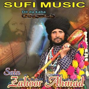 Sain Zahoor Ahmed 歌手頭像