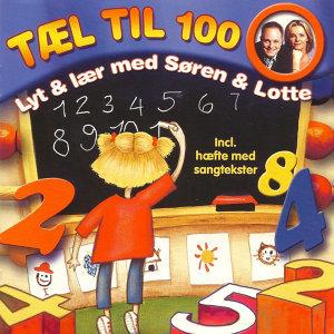 Søren & Lotte 歌手頭像