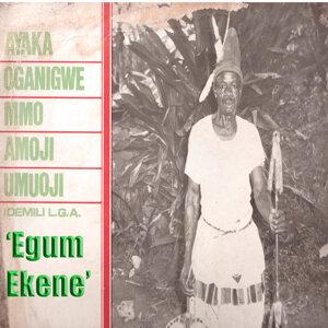 Ayaka Oganigwe Mmo Amoji 歌手頭像
