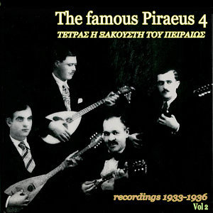 Tetras tou Peireos - The famous Piraeus 4 歌手頭像