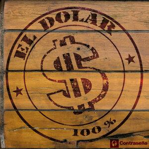 El Dolar 歌手頭像