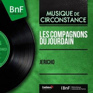 Les Compagnons du Jourdain 歌手頭像