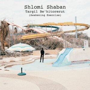 Shlomi Shaban (שלומי שבן) 歌手頭像