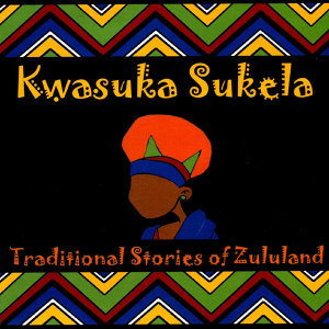 Kwasuka Sukela 歌手頭像