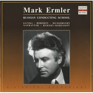 Mark Ermler