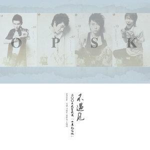 OP x SK (吳斌、馬海生、俞思遠、王嘯坤) 歌手頭像