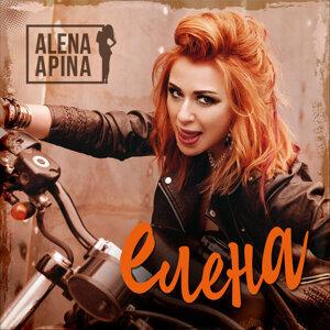 Алёна Апина