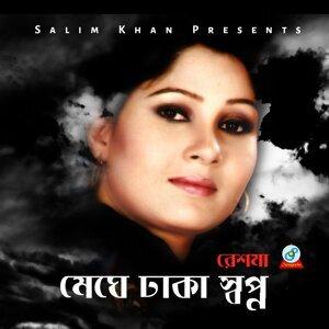 Reshma 歌手頭像