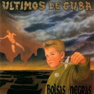 Últimos de Cuba 歌手頭像