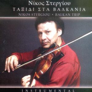 Nikos Stergiou 歌手頭像