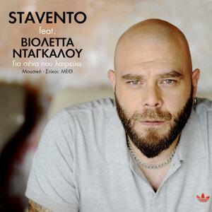 Stavento 歌手頭像