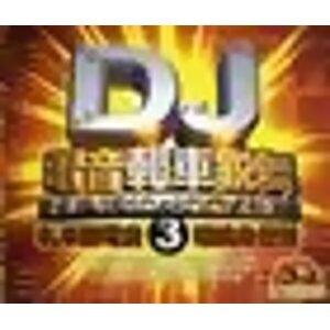 DJ 歌手頭像