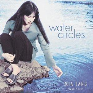 Mia Jang (張米亞)