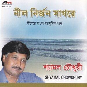 Shyamal Chowdhury 歌手頭像