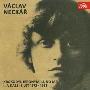 Václav Neckář 歌手頭像
