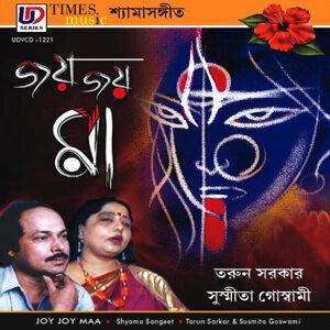 Tarun Sarkar, Susmita Goswami 歌手頭像