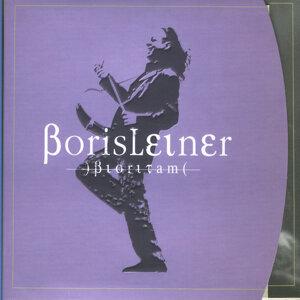 Boris Leiner 歌手頭像