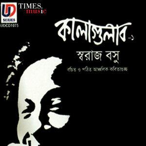Swaraj Basu 歌手頭像
