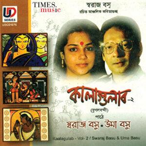 Swaraj Basu, Uma Basu 歌手頭像