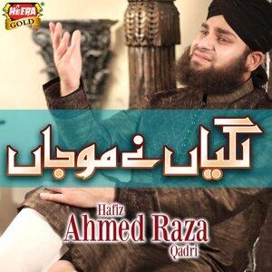 Hafiz Ahmed Raza Qadri 歌手頭像