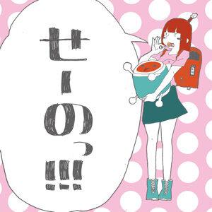 Ishifuro 歌手頭像