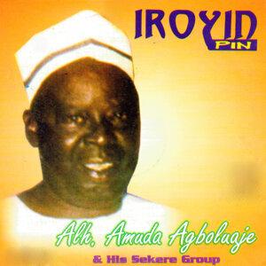 Alh. Amuda Agboluaje & His Sekere Group 歌手頭像