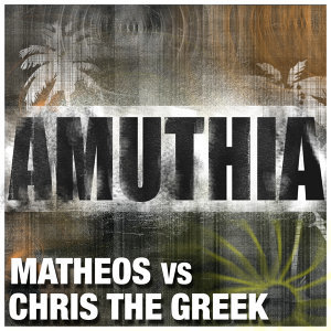 Matheos vs Chris The Greek 歌手頭像