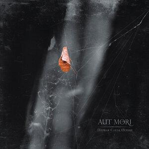 Aut Mori 歌手頭像