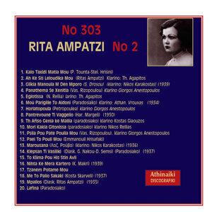 Rita Ampatzi, No. 2 歌手頭像