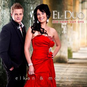 El-Duo 歌手頭像