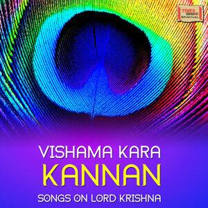 Sri Sri Vittaldas Maharaj 歌手頭像