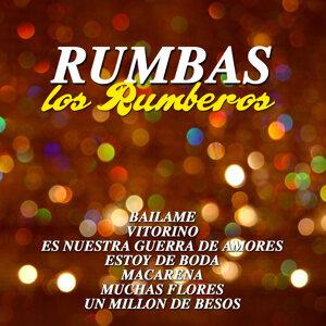 Los Rumberos Trio 歌手頭像